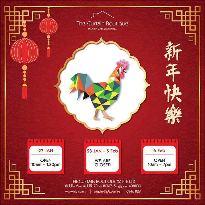 cny-tcb-opening-hours-2017